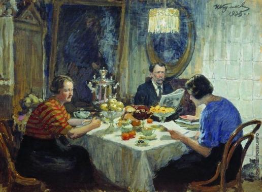 Куликов И. С. Семья за столом