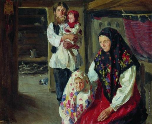 Куликов И. С. Семья лесника