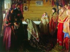 Куликов И. С. Старинный обряд благословения невесты в городе Муроме