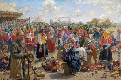 Куликов И. С. Ярмарка