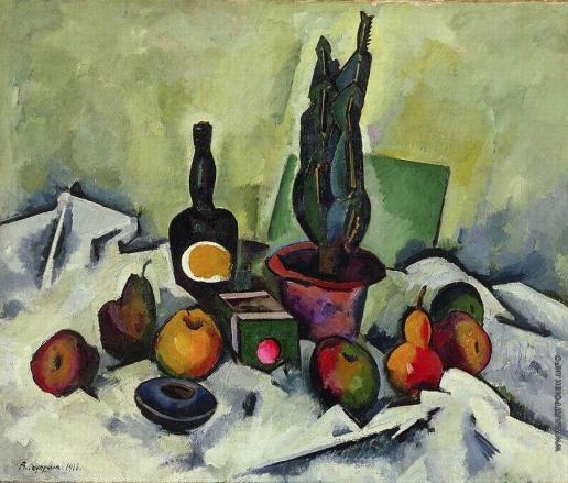 Куприн А. В. Натюрморт. Кактус и фрукты