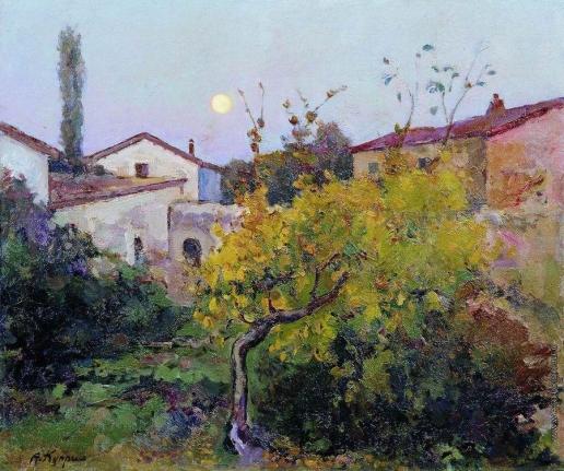 Куприн А. В. Пейзаж с луной