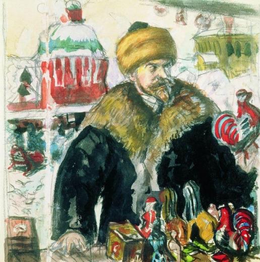 Кустодиев Б. М. Автопортрет (в шубе)