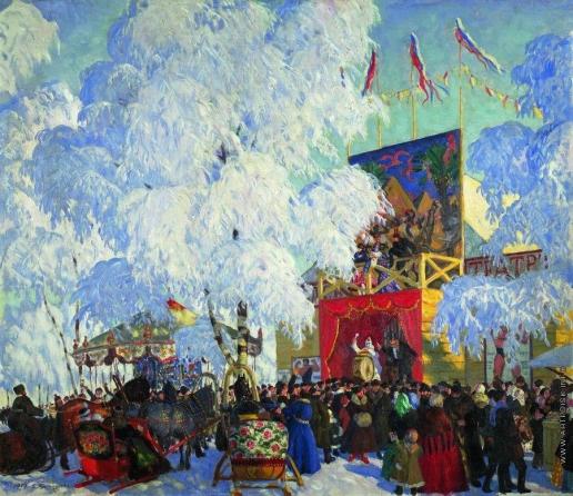 Кустодиев Б. М. Балаганы