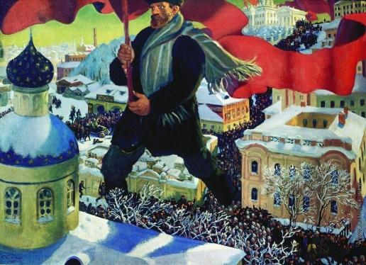 Кустодиев Б. М. Большевик