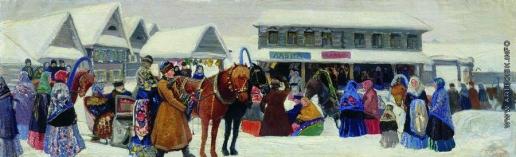Кустодиев Б. М. В базарный день