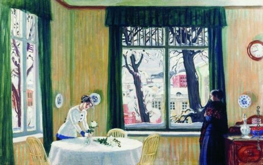 Кустодиев Б. М. В комнатах зимой