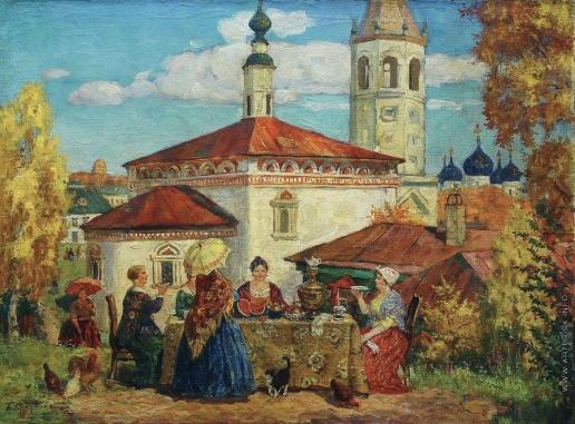 Кустодиев Б. М. В старом Суздале