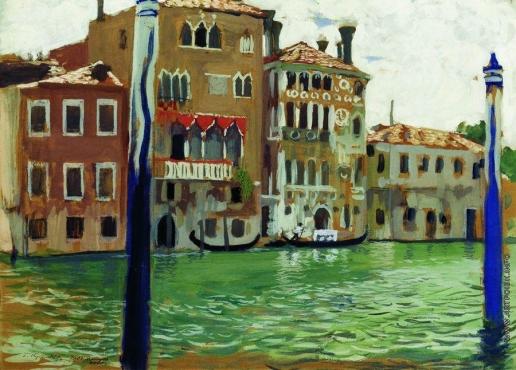 Кустодиев Б. М. Венеция