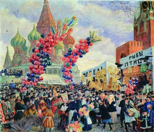 Кустодиев Б. М. Вербный торг у Спасских ворот на Красной площади в Москве