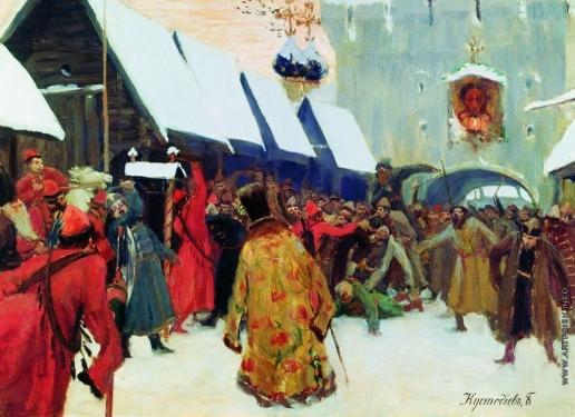 Кустодиев Б. М. Возмущение слобод против бояр (Бунт против бояр на старой Руси)