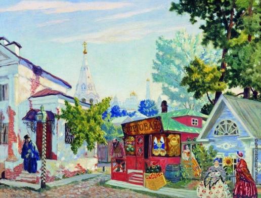 Кустодиев Б. М. Встреча