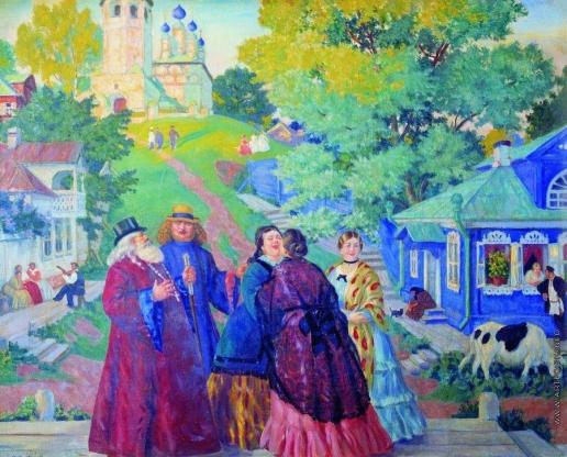 Кустодиев Б. М. Встреча (Пасхальный день)
