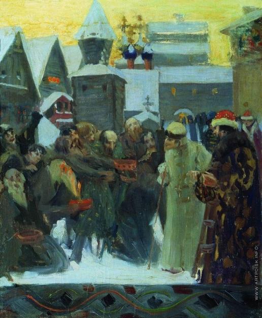Кустодиев Б. М. Выход царя Ивана Грозного