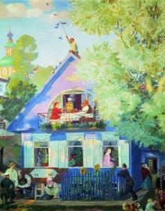Кустодиев Б. М. Голубой домик
