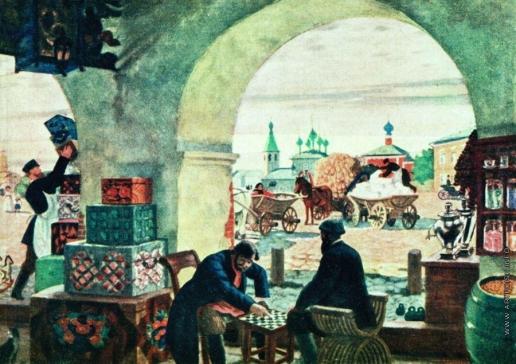 Кустодиев Б. М. Гостиный двор (В торговых рядах)