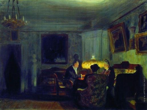 Кустодиев Б. М. Групповой портрет семьи Шварц