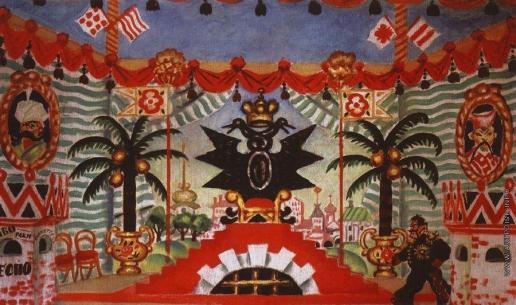 Кустодиев Б. М. Дворец