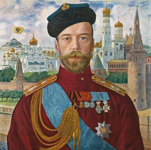 Кустодиев Б. М. Его императорское величество государь император Николай Александрович Самодержец Всероссийский