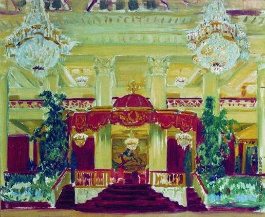 Кустодиев Б. М. Зал Дворянского собрания в Петербурге