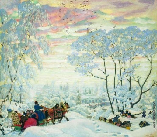 Кустодиев Б. М. Зима