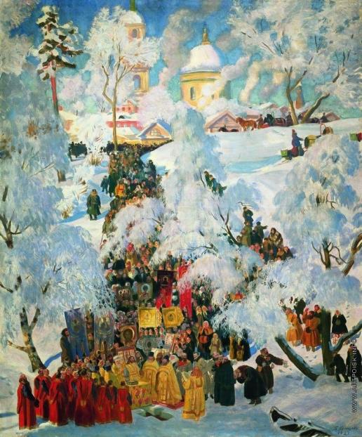 Кустодиев Б. М. Зима. Крещенское водосвятие