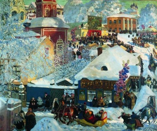 Кустодиев Б. М. Зима. Масленичное гулянье