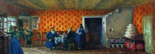 Кустодиев Б. М. Комната в доме Прокофия Пазухина