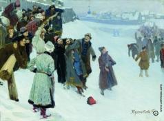 Кустодиев Б. М. Кулачный бой на Москва-реке