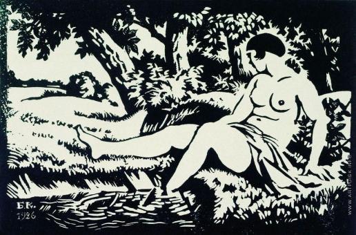 Кустодиев Б. М. Купальщица, сидящая на берегу
