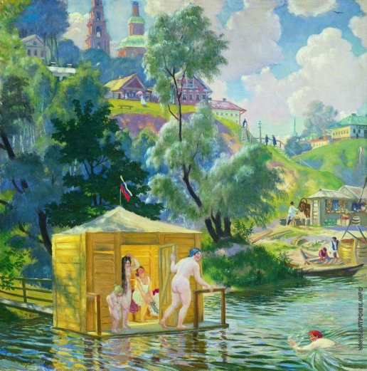 Кустодиев Б. М. Купанье