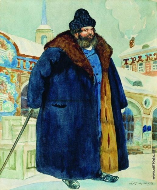 Кустодиев Б. М. Купец