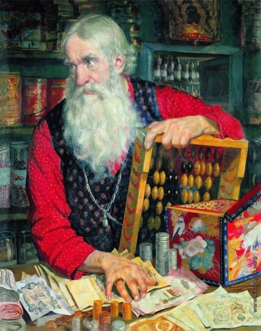 Кустодиев Б. М. Купец (Старик с деньгами)