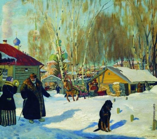 Кустодиев Б. М. Купеческий двор