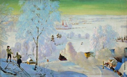 Кустодиев Б. М. Лыжники