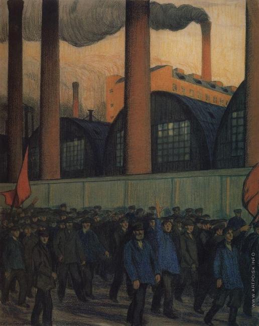 Кустодиев Б. М. Манифестация