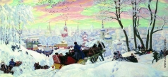 Кустодиев Б. М. Масленица