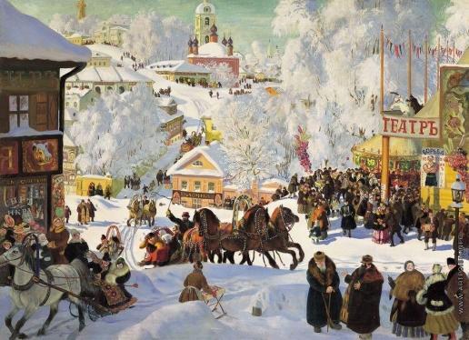 Кустодиев Б. М. Масленица (Масленичное катание)