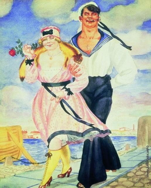 Кустодиев Б. М. Матрос и милая