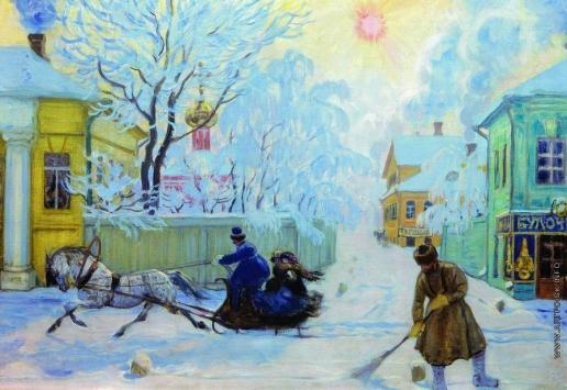 Кустодиев Б. М. Морозный день