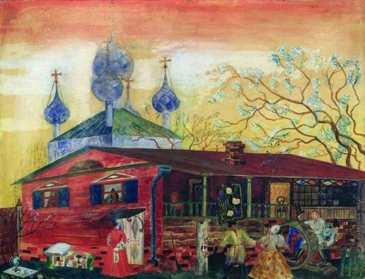 Кустодиев Б. М. Музей искусства Шостаковича