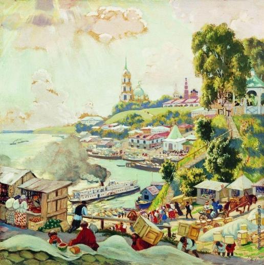 Кустодиев Б. М. На Волге