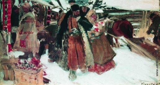 Кустодиев Б. М. На базаре.