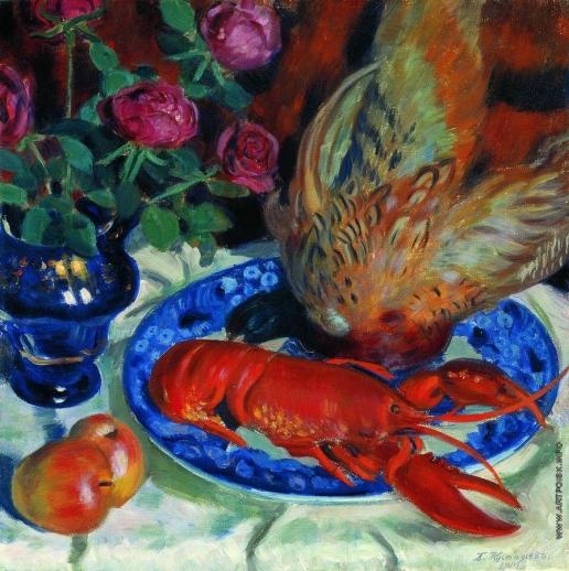 Кустодиев Б. М. Натюрморт с фазанами