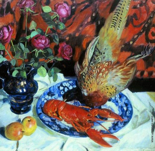 Кустодиев Б. М. Натюрморт. Омар и фазан
