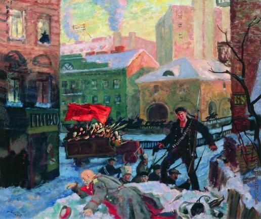 Кустодиев Б. М. Октябрь в Петрограде