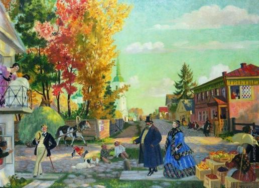 Кустодиев Б. М. Осеннее гулянье