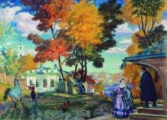 Кустодиев Б. М. Осень