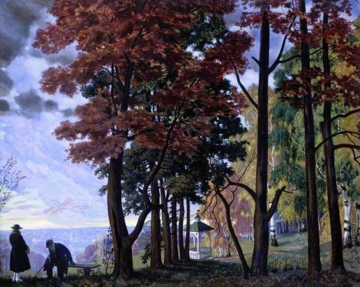 Кустодиев Б. М. Осень (Над городом)