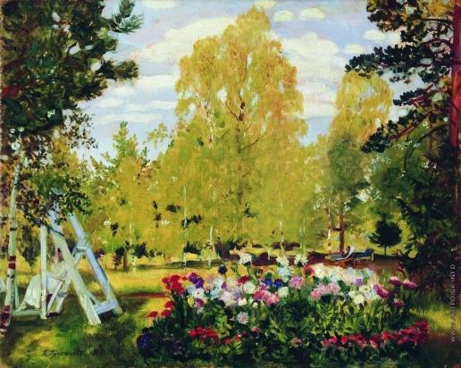 Кустодиев Б. М. Пейзаж с цветочной клумбой